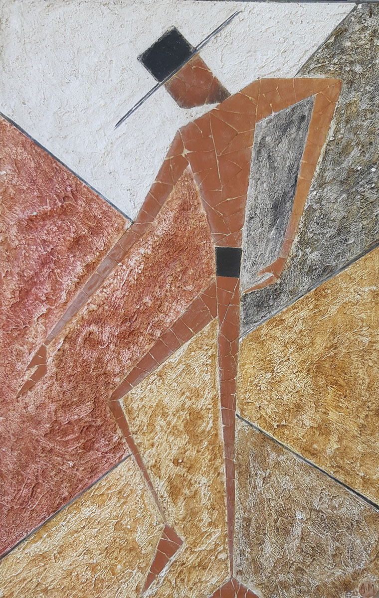 mosaïque Flamenco anonyme 60x100cm